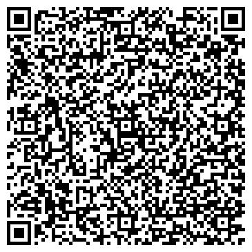 QR-код с контактной информацией организации ФЛ-П Ханафеев