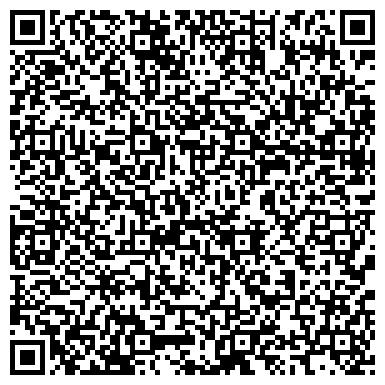 QR-код с контактной информацией организации СТИЛ ЭЛЛОЙС, ООО