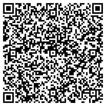 QR-код с контактной информацией организации ФормЛит, ООО