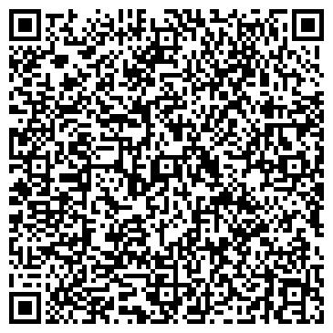 QR-код с контактной информацией организации Салико, ООО