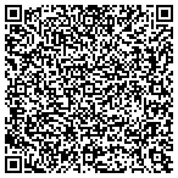 QR-код с контактной информацией организации Киевгидромонтаж, АО