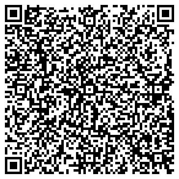 QR-код с контактной информацией организации Металлобаза, ООО