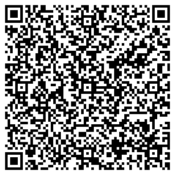 QR-код с контактной информацией организации Харт, ООО