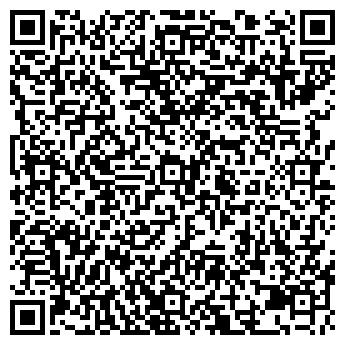 QR-код с контактной информацией организации ВЕКТОР-СТАЛЬ, ТОВ