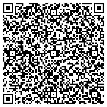 QR-код с контактной информацией организации Экссон Лтд, ПФ, ООО