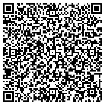 QR-код с контактной информацией организации Килот, ООО