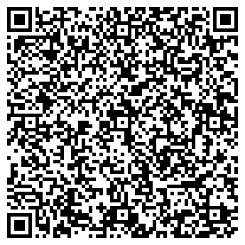 QR-код с контактной информацией организации Антарес МКП, ООО
