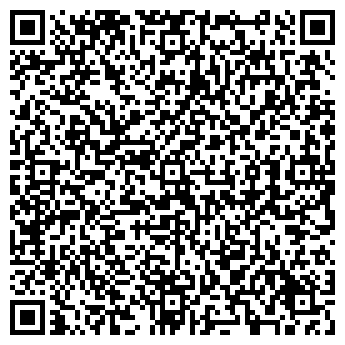 QR-код с контактной информацией организации Плазмер, ООО