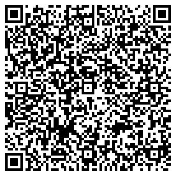 QR-код с контактной информацией организации Сот Плюс, ООО