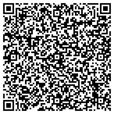 QR-код с контактной информацией организации МТЗ, ООО