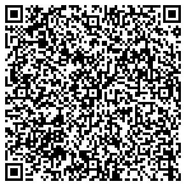 QR-код с контактной информацией организации Азов-Индастриал, ООО