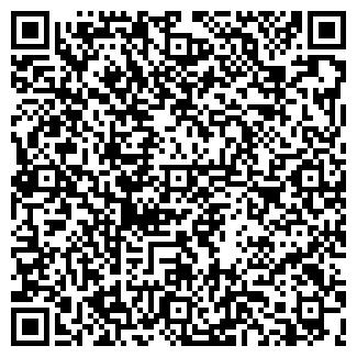 QR-код с контактной информацией организации Гермес,ЧП