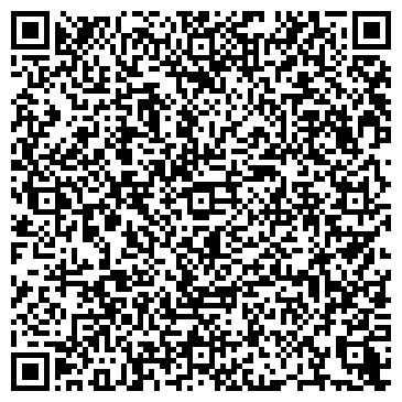 QR-код с контактной информацией организации Комфорт Делюкс, ООО