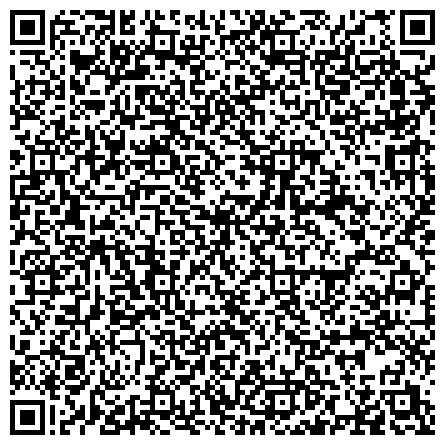 QR-код с контактной информацией организации Ивано-Франковское Специальное конструкторское бюро средств автоматизации, ООО