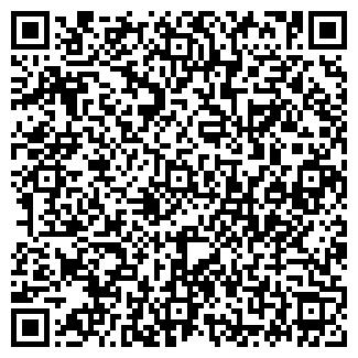QR-код с контактной информацией организации Общество с ограниченной ответственностью ООО «СТИЛМАРТ»