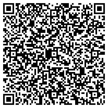 QR-код с контактной информацией организации Элиф Трейд, ООО
