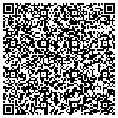 QR-код с контактной информацией организации Смарт Трейд Систем, ООО