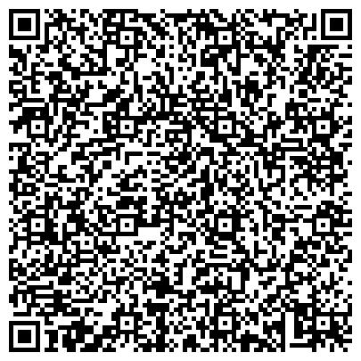 QR-код с контактной информацией организации Днепровский Завод Нержавеющих Труб(ДЗНТ), ООО