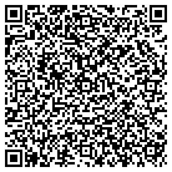 QR-код с контактной информацией организации Вилена, ЧП
