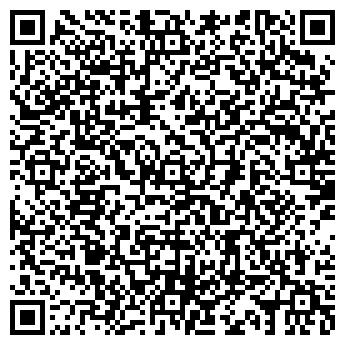 QR-код с контактной информацией организации Евросталькомплект, ООО