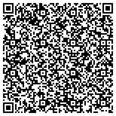 QR-код с контактной информацией организации Эмиксджей, ООО