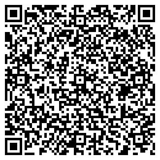 QR-код с контактной информацией организации FGBC