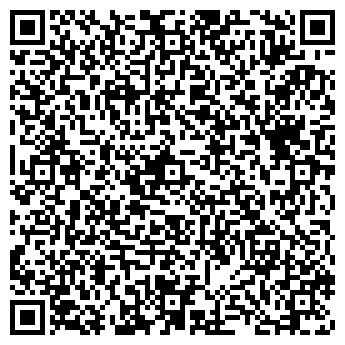 QR-код с контактной информацией организации Веста ТПП, ООО
