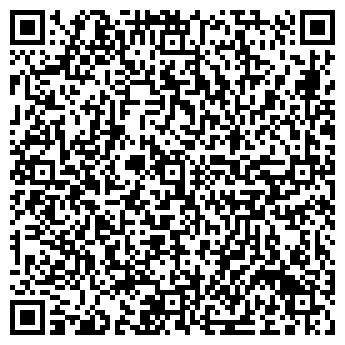 QR-код с контактной информацией организации Аскона+, ООО