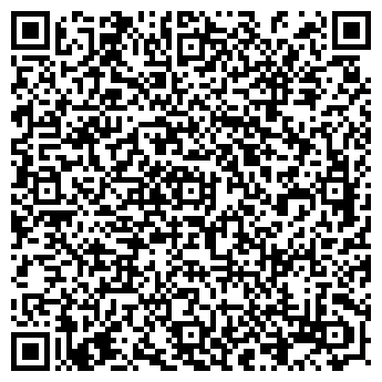 QR-код с контактной информацией организации Алмаз Украина, ООО
