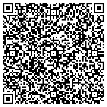 QR-код с контактной информацией организации Промком, ЧП