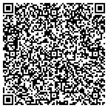 QR-код с контактной информацией организации Элегин, ООО