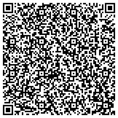 QR-код с контактной информацией организации Запорожский завод ферросплавов, ПАО