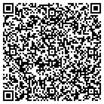 QR-код с контактной информацией организации Стар Плюс ЛТД , ООО