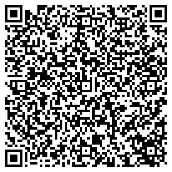 QR-код с контактной информацией организации Фаро, ООО