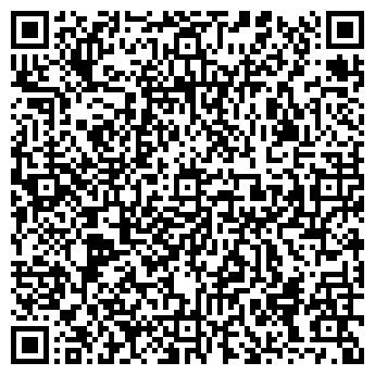 QR-код с контактной информацией организации АПС-Альянс, ЧП