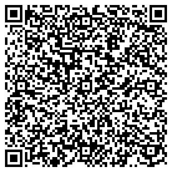 QR-код с контактной информацией организации Универсал-А, завод, ОАО