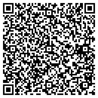 QR-код с контактной информацией организации ДАНА-98