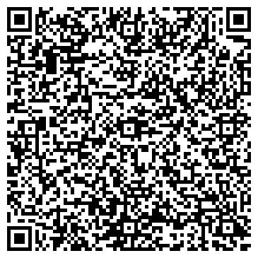 QR-код с контактной информацией организации Великий Шелковый Путь, ООО