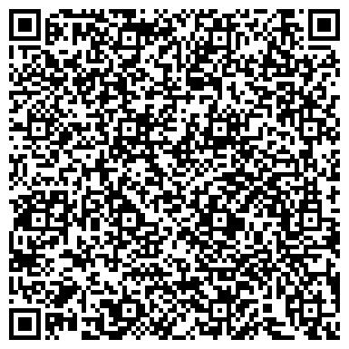 QR-код с контактной информацией организации Торговый Альянс, ООО