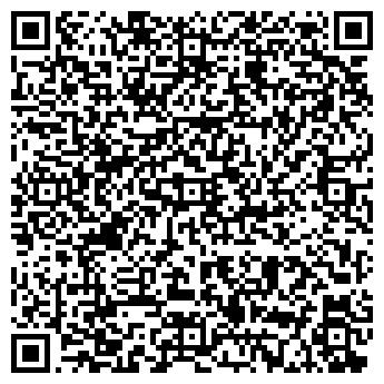 QR-код с контактной информацией организации Максимус, ЧП