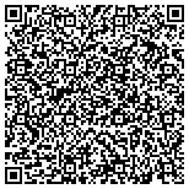 QR-код с контактной информацией организации Интерметаллоснаб, ООО