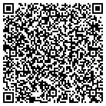 QR-код с контактной информацией организации КАРАТ-ПРОГНОЗ ТОО