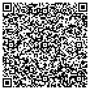 QR-код с контактной информацией организации № 57 ВАСИЛЕК