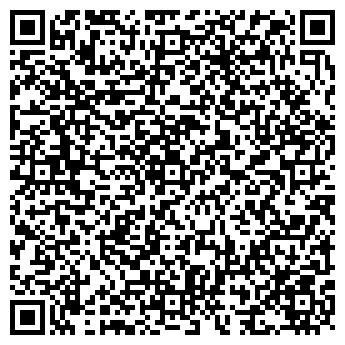 QR-код с контактной информацией организации ДАН, ООО