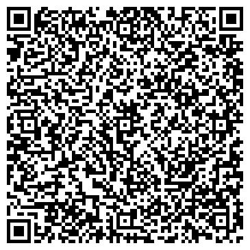 QR-код с контактной информацией организации Диал ТПК, ООО