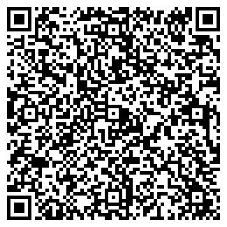 QR-код с контактной информацией организации КОМПАНЬОН ТД