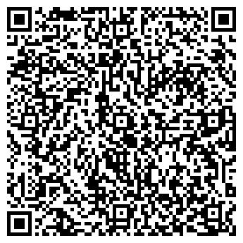 QR-код с контактной информацией организации Стальоптторг, ООО