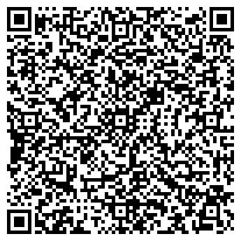 QR-код с контактной информацией организации Лювикс, ООО