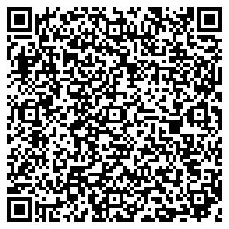 QR-код с контактной информацией организации МЕГА БАЗИС