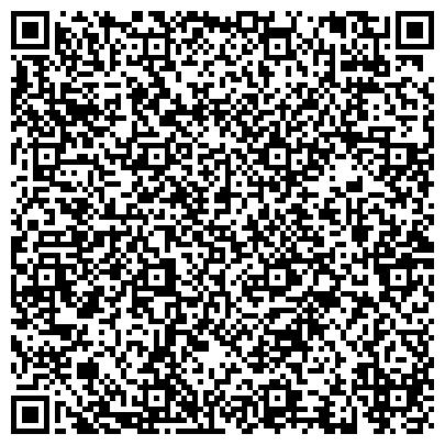 QR-код с контактной информацией организации Харьковский опытный литейный завод (ХОЛЗ), АО